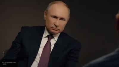 Путин заявил о готовности РФ организовать производство вакцины за рубежом