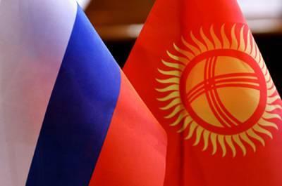 Восемь сенаторов из России выступят наблюдателями на выборах в парламент Киргизии