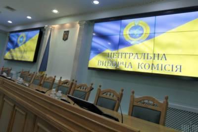 ЦИК отменила регистрацию «тезок» Зеленского и Филимонова на выборах в Одессе