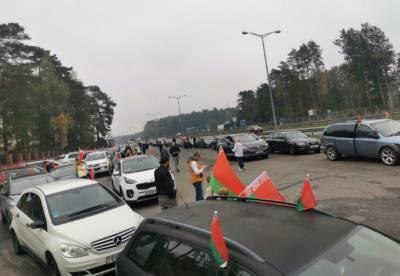 Национальные флаги, иконы и автопробег: В Беларуси прошли акции в поддержку Лукашенко