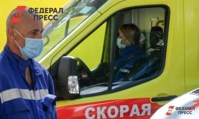 В России выявлено 10499 новых случаев заражения COVID-19