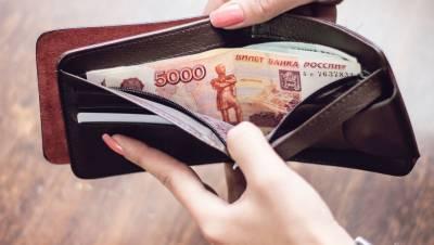 Названы города РФ с самыми высокими зарплатами