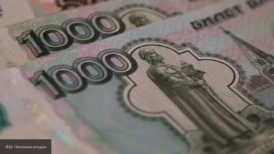 Названы города России с самым высоким уровнем заработной платы