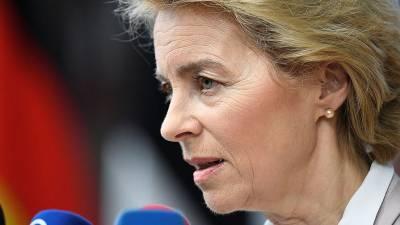 Глава Еврокомиссии заявила об уходе на самоизоляцию