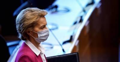 Глава Еврокомиссии заявила об уходе в самоизоляцию