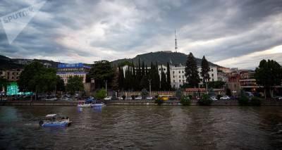 В Грузии ожидается переменчивая погода: прогноз синоптиков
