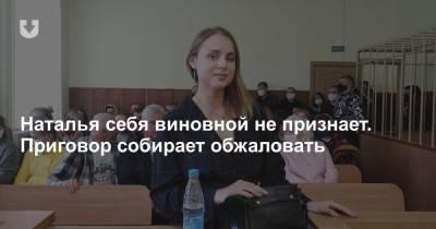 Наблюдателя, которую с выборов увез ОМОН в Бобруйске, суд наказал за неповиновение