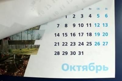 Жителям Башкирии сообщили, сократится ли рабочий день перед длинными выходными