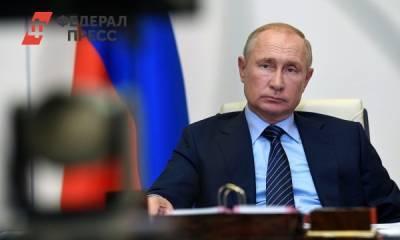 Как отметит день рождения президент? Кремль раскрыл планы Путина