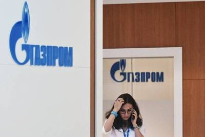 """Бумаги """"Газпрома"""" ускорили падение после решения Польши по """"Северному потоку 2"""""""