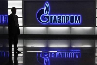 Бумаги «Газпрома» ускорили падение после решения Польши по «Северному потоку 2»