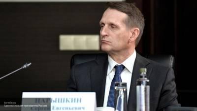 СВР считает, что молчание ФРГ по Навальному призвано скрыть что-то