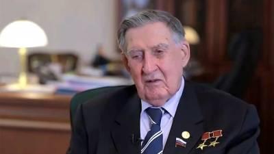 На 96-м году жизни скончался бывший сенатор и кандидат в члены Политбюро ЦК КПСС Владимир Долгих
