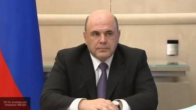 Правительство РФ выделит 10 млрд рублей для выплат россиянам с детьми