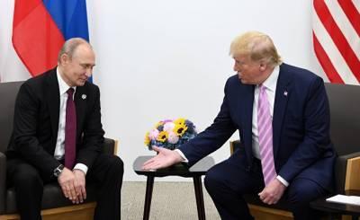 The American Conservative (США): паранойя вокруг «сговора» Трампа и России опасна для нашей внешней политики