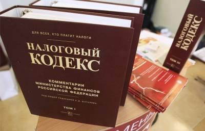 Подоходный налог в России в 2021 году для некоторых граждан вырастет до 15%