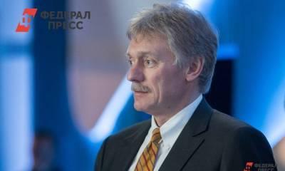 Кремль отреагировал на увеличение числа новых случаев заражения COVID