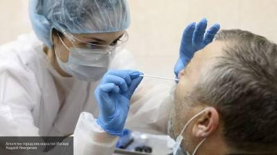 Оперштаб: еще 20 977 человек в РФ заболели коронавирусом