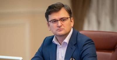 """Заплатят за этот жалкий шаг: реакция МИД на открытие """"консульства"""" Никарагуа в Крыму"""
