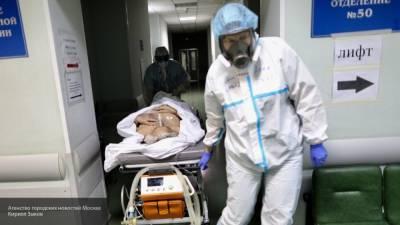 Оперштаб обновил статистику заболевших коронавирусом в России