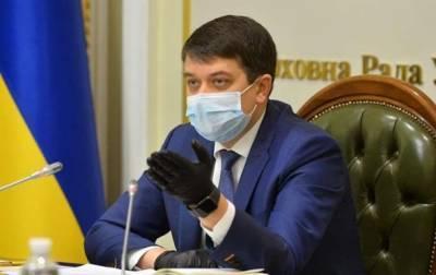 Спикер Рады Дмитрий Разумков заразился коронавирусом