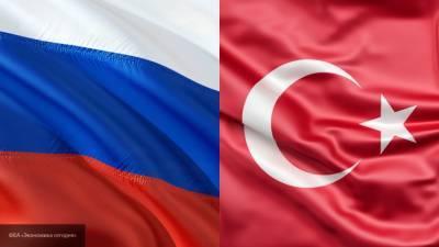 МО РФ сообщило о создании совместного с Турцией центра по Карабаху
