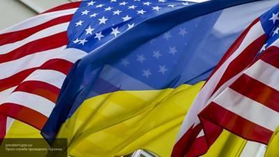 Зеленский заявил об украинских корнях американцев