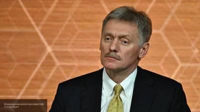 Песков отметил разные точки зрения Турции и РФ на конфликт в Карабахе