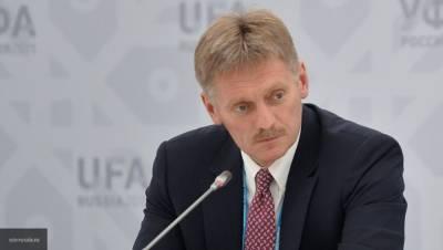Москва: силовое вмешательство не поможет установить мир в Карабахе