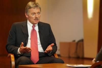 Песков: России импонировал бы президент США, готовый наладить отношения