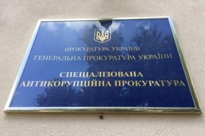 Медведчук и Кузьмин потребовали от САП расследовать масштабные хищения средств из COVID-фонда: документ