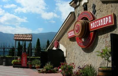 Крымский винзавод «Массандра» выставлен на продажу