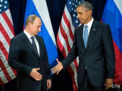 Обама о Путине: Босс на районе, только с ядерным оружием и вето в Совете безопасности ООН