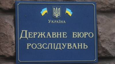 ГБР вызывает лидеров Майдана на допрос