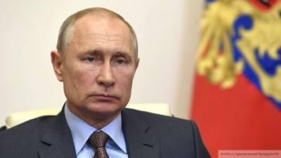 """Путин отметил актуальность решений трибунала на форуме """"Уроки Нюрнберга"""""""