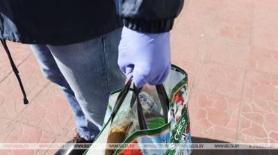Территориальные центры выполнили почти 34 тыс. заявок по доставке продуктов питания и медикаментов
