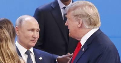 Саммит G20: Трамп и Путин примут участие