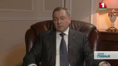 Глава МИД Белоруссии заявил о введении санкций против стран ЕС и их лидеров