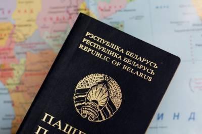 Более чем 600 белорусам разрешен въезд в Литву по гуманитарным причинам