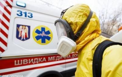 В Украине прогнозируют почти 95 тысяч новых случаев COVID-19 до конца недели
