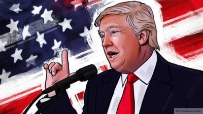 Трамп вновь заявил о своей уверенности в победе на выборах США