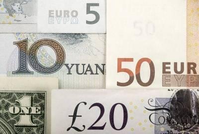 Доллар США дешевеет к большинству мировых валют