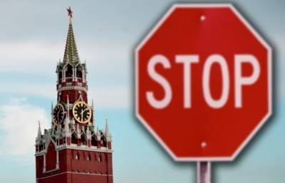 Оккупация Украины обернулась новой проблемой для России: против Москвы выступили 4 новых страны