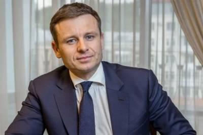 Украина завершает переговоры с МВФ по бюджету-2021 — Марченко