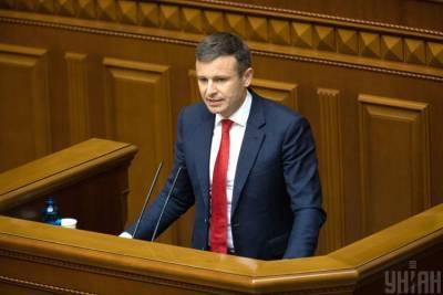 Минфин сообщил о прогрессе с МФВ и скором внесении бюджета-2021