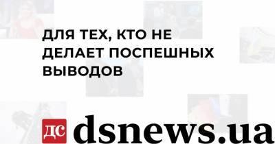 """Еще один """"спорный"""" штат подтвердил победу Байдена"""