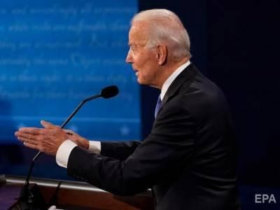 Байден победил на выборах президента США в Неваде