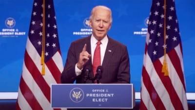 Реакция мировых СМИ на речь Джо Байдена, готовящегося стать президентом США