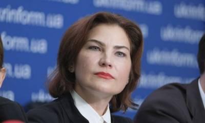 Ирина Венедиктова: Украина должна наконец ратифицировать Стамбульскую конвенцию о предотвращении насилия в отношении женщин, домашнего насилия и борьбу с этими явлениями