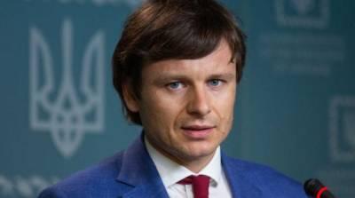 Минфин передал проект госбюджета-2021 в Кабмин